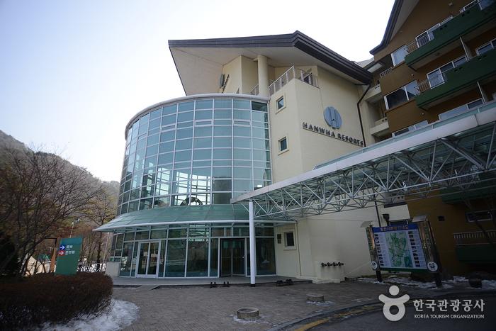 Hanwha Resort - Sanjeong Lake (한화리조트 - 산정호수)