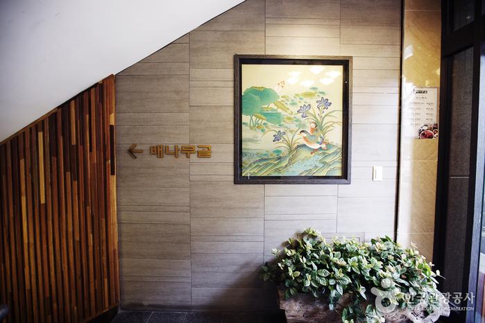 배나무골오리집(양재점) 사진2