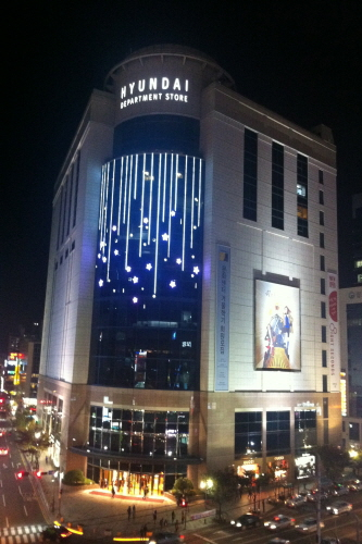 Hyundai Department Store - Ulsan Branch (현대백화점 (울산점))