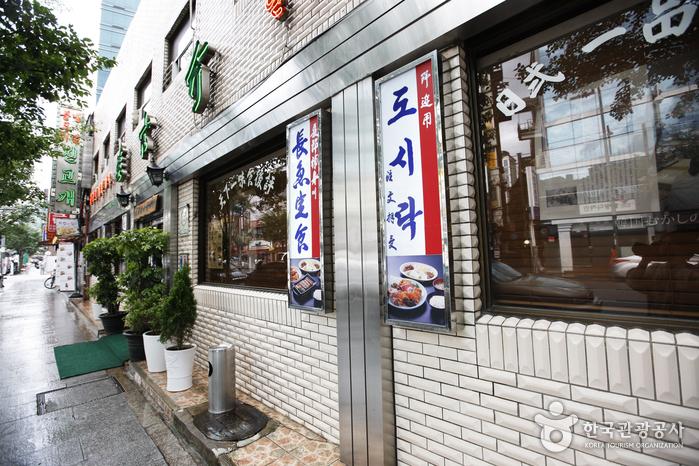 Jingogae (진고개)
