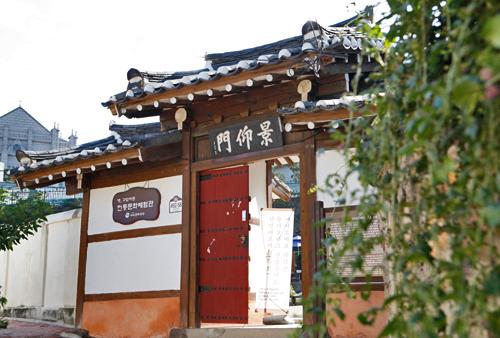 Old Guam Seowon (옛 구암서원)[한국관광품질인증/Korea Quality]