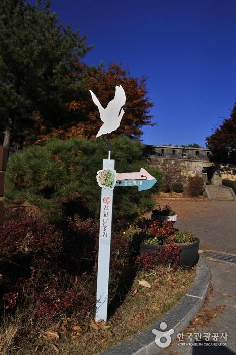 [Ganghwa Nadeul-gil Course 2] Homeland Fortification Trail ([강화 나들길 제2코스] 호국돈대길)