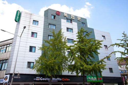 Dongnimmun Hotel - Goodstay (독립문호텔 [우수숙박시설 굿스테이])