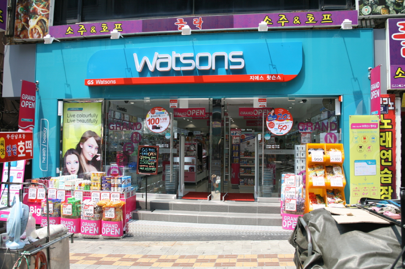 GS Watsons Korea – Gwangbok Branch (GS왓슨스 (광복점))