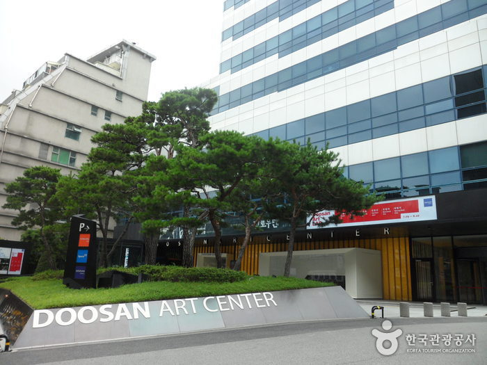 "Doosan Art Center (Formerly, ""Yonkang Hall"") (두산아트센터)"