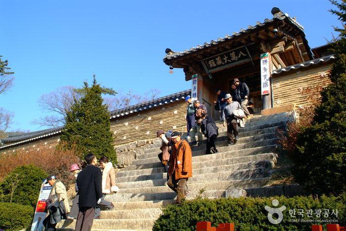 Tripitaka Koreana [Registre Mémoire du M...