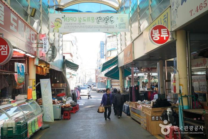 인천 구월시장
