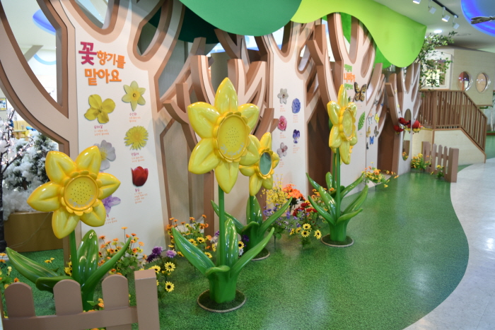 남양주 어린이비전센터 사진7