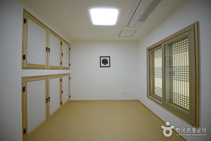 Gangneung City Hall (Gangneung Ojuk Hanok Village) (강릉시청(강릉오죽한옥마을))[한국관광품질인증제/ Korea Quality]