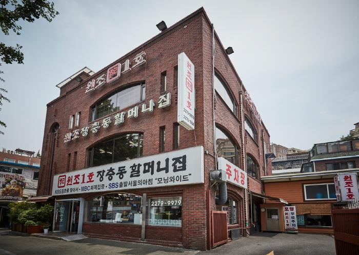 Jangchung-dong Jokbal Street (장충동 족발 골목)