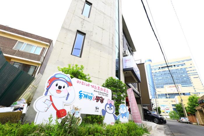Ariene Guesthouse (아리네게스트하우스) [한국관광품질인증/Korea Quality]