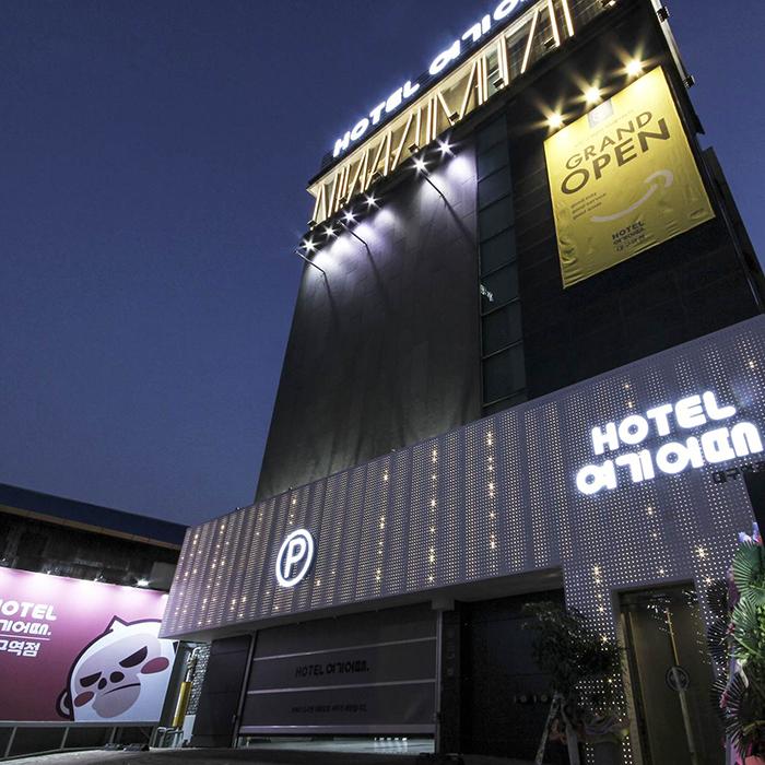 호텔여기어때 대구역점