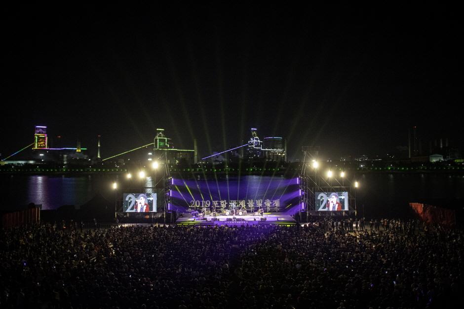 [文化観光祭り] 浦項国際光祭り([문화관광축제] 포항국제불빛축제)
