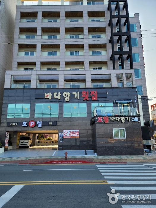 パダヒャンギ(海の香り)[韓国観光品質認証] (바다향기 [한국관광 품질인증/Korea Quality])