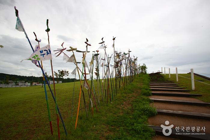 임진각 평화누리공원