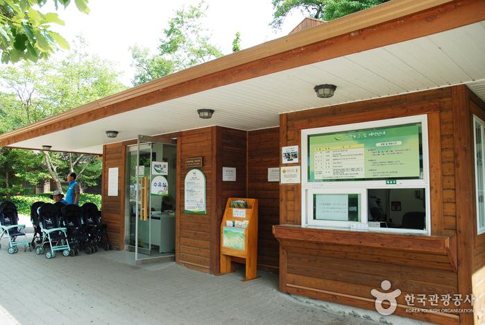 Korea National Arboretum and Forest Museum (국립수목원)