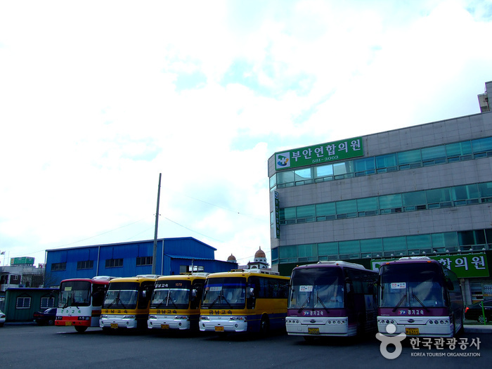Buan Intercity Bus Terminal (부안시외버스터미널)