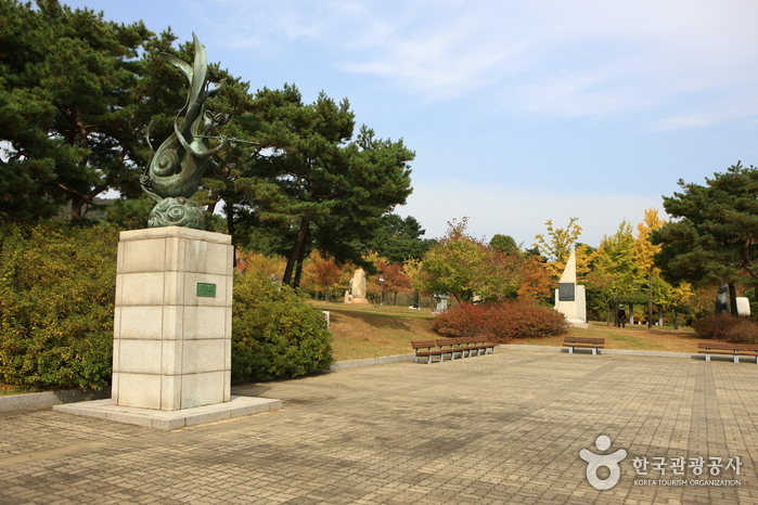 The Independence Hall of Korea ()