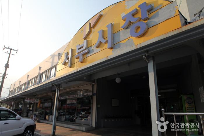 강릉 서부시장