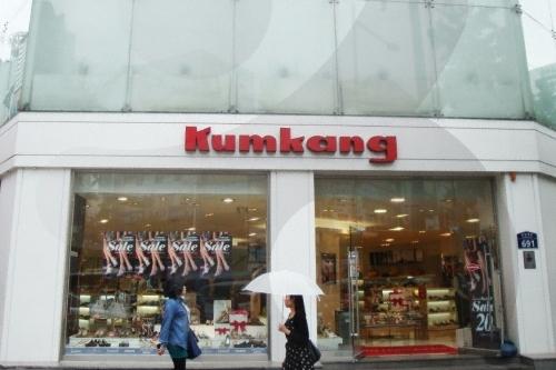 Kumkang - Seomyeon Branch (금강제화 부산서면점)