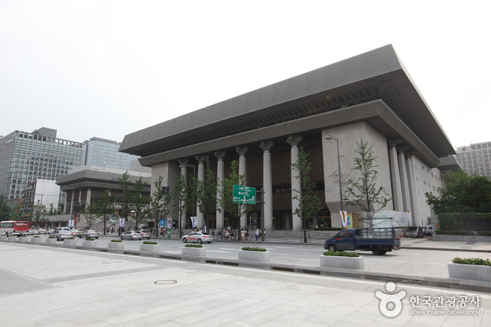 photo about Sejong Center