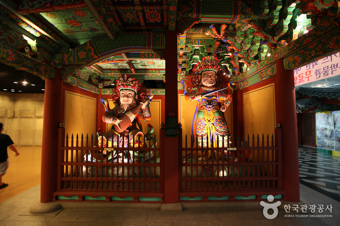 Lotte World Folk Museum ( )