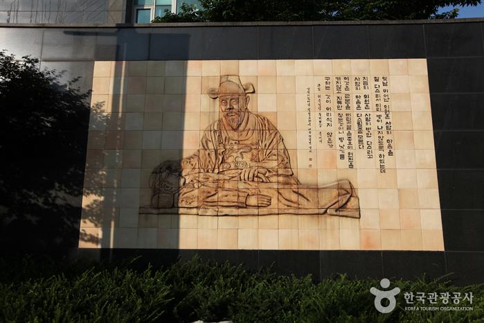許浚博物館(허준박물관)