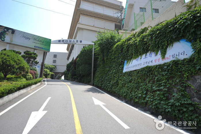 Paradise Hotel Incheon ( )