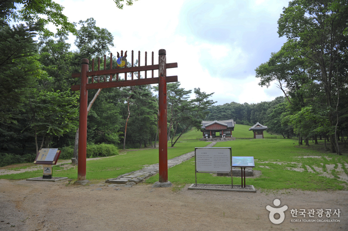 Paju Samneung (Gongneung, Sulleung und Yeongneung) [UNESCO Welterbe] (파주 삼릉 [유네스코 세계문화유산])