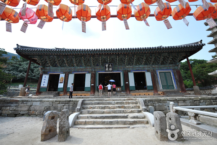 Gochang Seonunsa Temple (선운사 (고창))