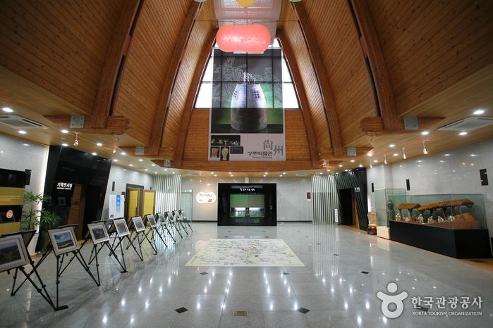 Sangju Museum (상주박물관)