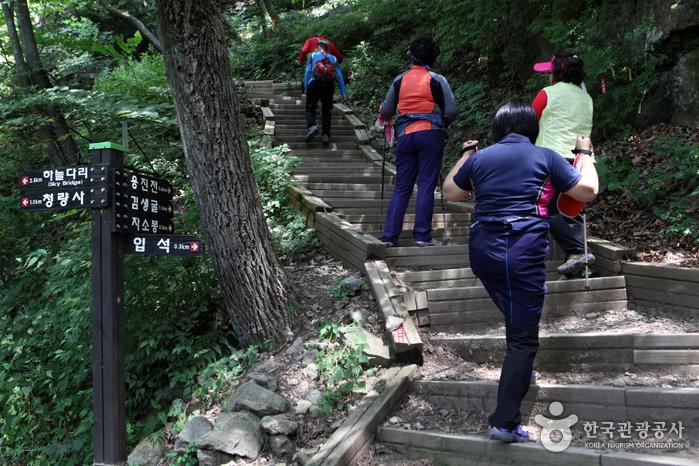 청량산도립공원