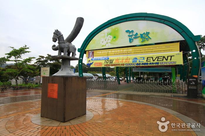 Seoul Race Park (Let...