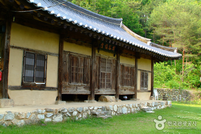 Jirye Arts Village (지례예술촌)
