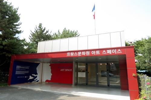 Музей современной фотографии Коын (고은컨템포러리사진미술관)2