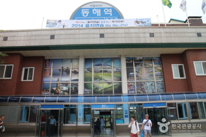 Donghae Station (동해역...