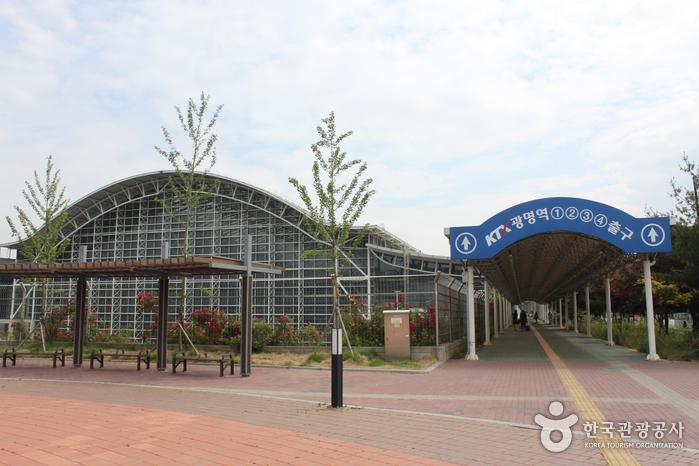 Bahnhof Gwangmyeong (광명역)