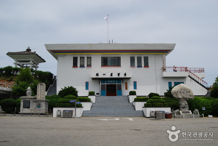 Goseong Unification Observatory (고성 통일전망대)