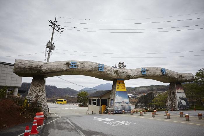 남한강에 솟은 세 개의 봉우리