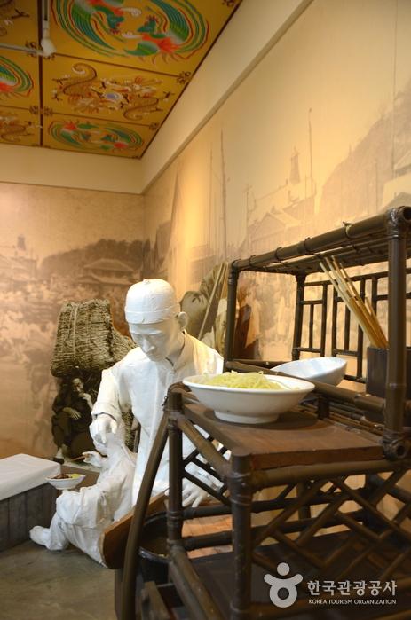짜장면박물관