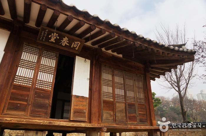 Park Dongchundang (대전 회덕 동춘당)