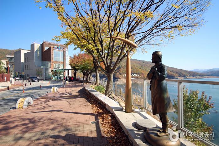 Chuncheon Soyangho Lake (소양호 (춘천))