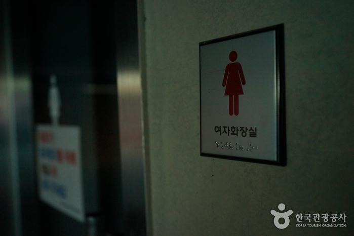 Estadio Principal de la Asiad de Incheon (인천아시아드주경기장)5