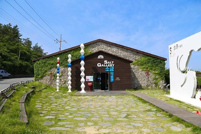 소금박물관 사진17