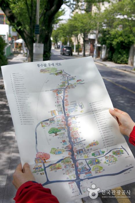 꽃 편지에 담긴 동네 지도