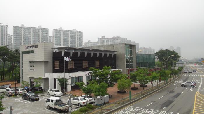인천 부평문화원