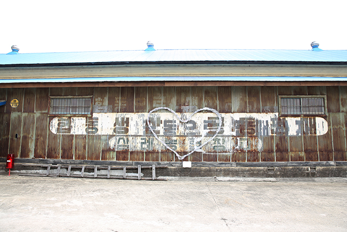 Wanju Samrye Culture & Arts Village (완주 삼례문화예술촌)