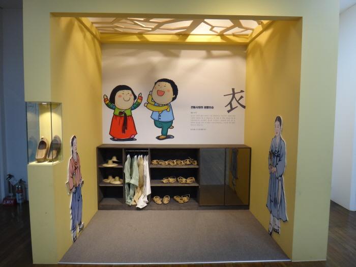 Образовательный музей «Ханбат» (한밭교육박물관)12