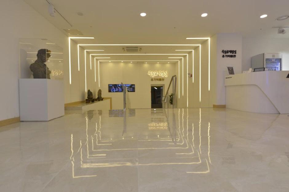 春川玉窟體驗場(玉山家)&月谷춘천옥동굴체험장(옥산가)&달아실