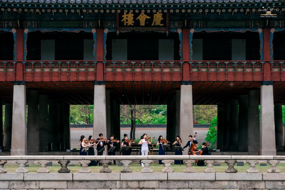 Royal Culture Festival (궁중문화축전)